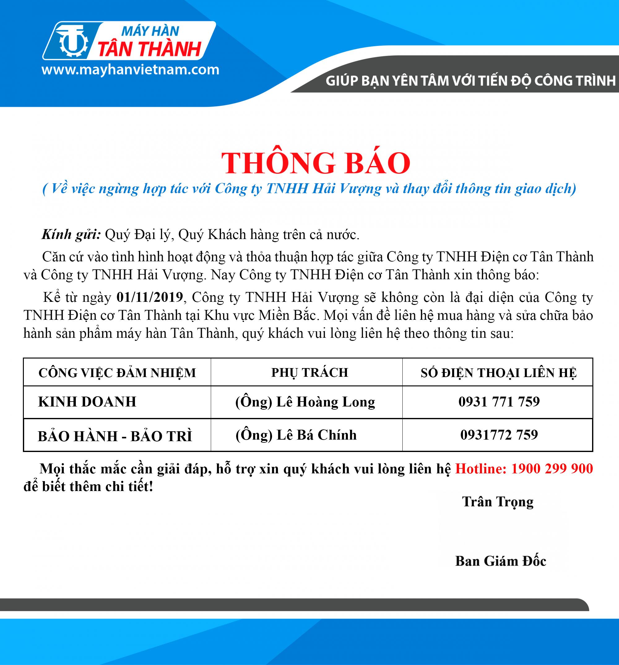 thong_bao_cham_dut_hop_dong_dai_ly_hai_vuong