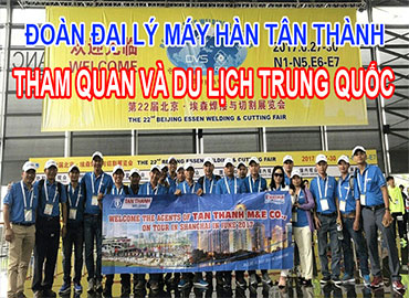 Tan Thanh Agents A Great Trip To Shanghai